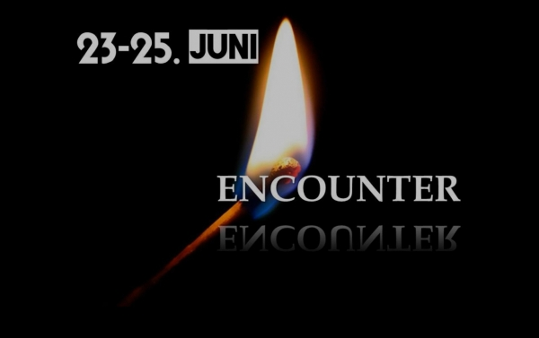 Свидетельства Encounter - июнь 2016